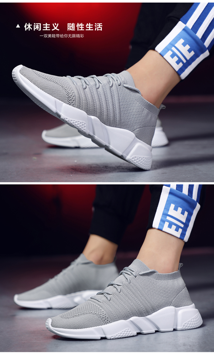 He89fc5329b9f4f4aa6ca2bd387cb8041Z - Men Sneakers Lightweight Flykint Casual Shoes Men Slip On Walking Socks Shoes Trainers Mesh Flat Homme Big Size Tenis Masculino