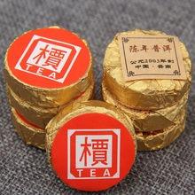 Yunnan 'Jia' Word Mini Tuocha Made by 2003 Old Pu'er Shu Pu-erh Tea