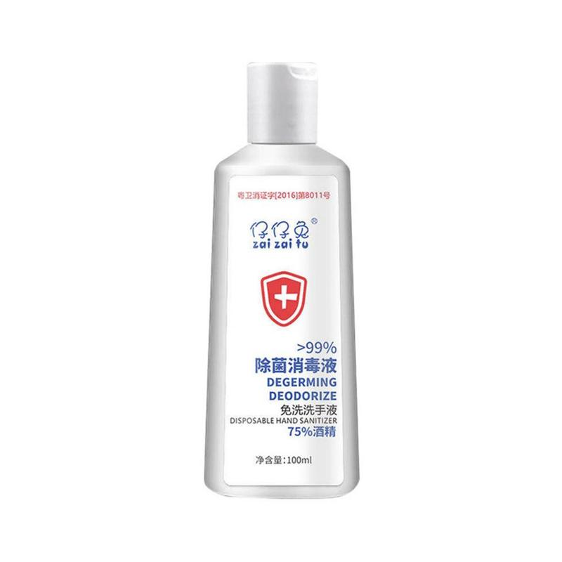 100ml Portable Spray Sterilization Disinfection Gel Household Disposable Hands-Free Water Disinfection Hand Sanitizer