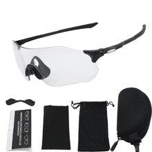 4 шт./компл. УФ защитные очки для велоспорта, Для мужчин и Для женщин Спорт на открытом воздухе ветрозащитные для верховой езды горный велосипед оборудования Для мужчин t