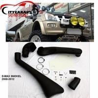 CITYCARAUTO 자동 스노클 키트 ISUZU DMAX D-MAX 적합 2006-2011 Wildtrak 공기 흡입 파이프 매니 폴드 키트 세트 4X4 4WD DMAX 자동차 부품