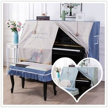 Full-Cover Piano Towel Printed Universal Half-Open. Cartoon-Style
