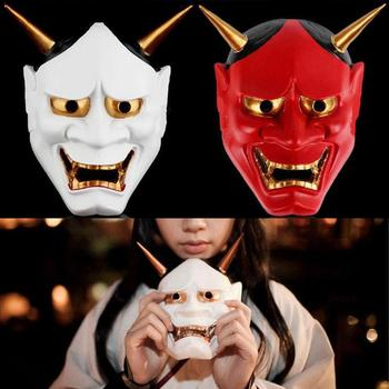 Halloween Prajna Mask Mask Halloween Collective Decorative Japanese Prajna Scary Prajna Masquerade Resin Ghost Buddhism Hel Q8T8 image