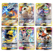 200pcs/lot Pokemon Cards 132GX 62TAG TEAM 6TRAINER No Repeat MEGA Flash Card EX Game Collection Cards Gifts Fast Shipping