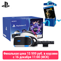 PlayStation VR: Set the virtual reality Helmet (CUH-ZVR2: SCEE) + voucher VR World + Camera (CUH-ZEY2)