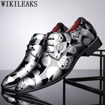 Office Men Dress Shoes Floral Pattern Formal Leather Luxury Fashion Groom Wedding Oxford 37-50 - discount item  52% OFF Men's Shoes