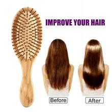 Peigne à cheveux en bambou de haute qualité, coussin en bois massif carbonisé, brosse à cheveux antistatique, voyage à domicile