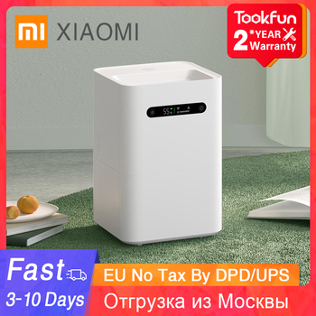 New XIAOMI SMARTMI Evaporative Humidifier 2 Air dampener Aroma diffuser essential oil mist maker WIFI smart Control humidifiers - discount item  18% OFF Household Appliances