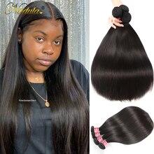 Nadula Brazilian Hair Weave 3 Bundels/4 Bundels Straight /Body Wave/Deep Wave/Culry Haar Dubbele machine Inslag 100% Remy Human Hair