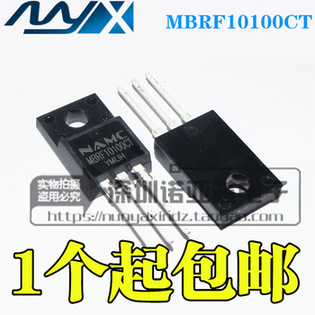 10pcs/lot Brand new original MBRF10100CT 10100 TO-220F image