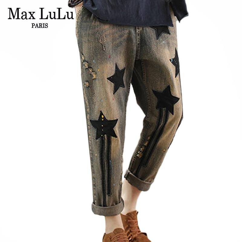 Max LuLu 2019 Autumn Fashion Korean Ladies Elastic Denim Pants Womens Punk Ripped Jeans Vintage Loose Casual Trousers Plus Size