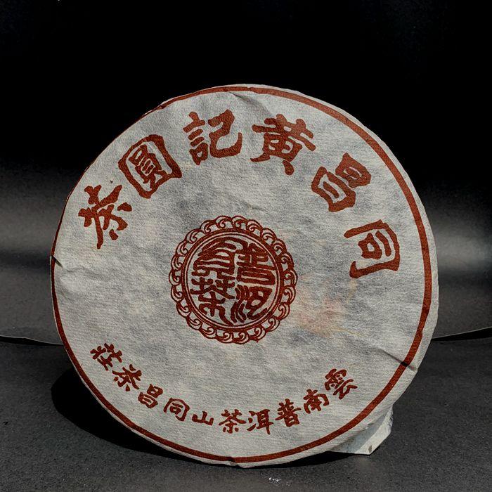 1998 Tong Chang Huang Ji Yuan Cha Aged Ripe Pu-erh Tea Chinese Yunnan 357g