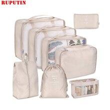 8 unids/set clasificación de ropa de viaje, bolsa de almacenaje para embalaje cubo ropa interior de zapatos artículos de tocador organizador bolsa accesorios de viaje