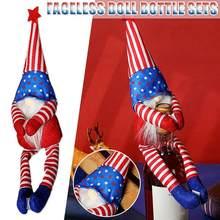 Pasiasty pięcioramienny pokrowiec na termofor flaga ameryki bez twarzy kapelusz niezależność amerykański wskazał stary DollCross-border Man Day Dwa B0G4