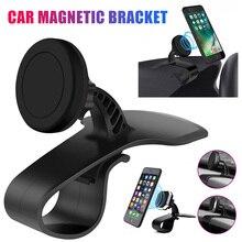 Car Phone Holder Vehicle Bracket Magnetic Instrument Panel GPS for Smartphone SP99
