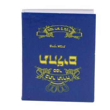 16 libro de Biblia en miniatura para decoración de casa de muñecas, accesorios para figuras de acción, muñecas, cubierta azul