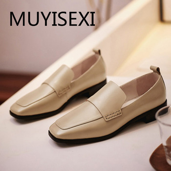 2.5cm thick low heel woman pumps slip on preppy style solid shallow genuine leather high quality party square toe ANJ16 MUYISEXI