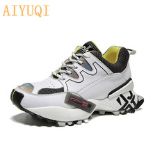 AIYUQI Women Sneakers Shoes 2019 Autumn New Genuine Leather Fashion Flat Lace Up Casual