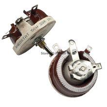 25 Вт 50 Вт BC1-25W BC1 высокомощный проволочный потенциометр, роторный реостат, диск керамический переменный резистор