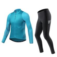 산티크 남자 사이클링 세트 사이클링 양복 스포츠 긴 소매 저지 롱 바지 의류 세트 MTB 산악 자전거 의류 아시아 크기