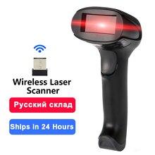 Varredor sem fio do código de barras do laser de hztz alta velocidade scaned leitor código de barras scaner para pos e inventário