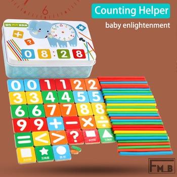 Children's Arithmetic Enlightenment Teaching Aid Montessori Teaching Aids Educational Toys