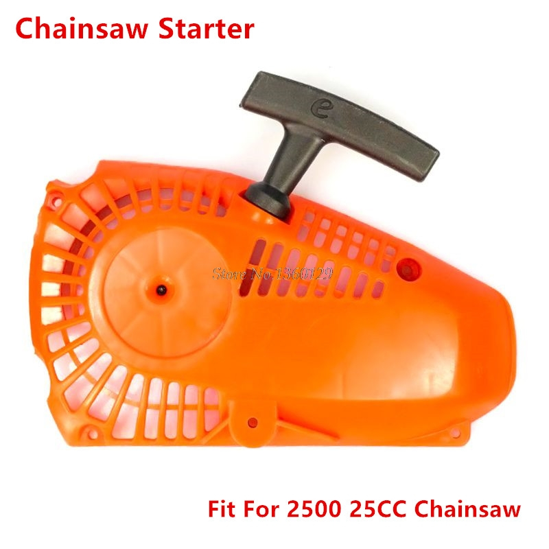 Gasoline Chainsaw Pull Starter Fit 2500 25CC Chainsaw Brush Cutter Parts Chainsaw Spares Parts Garden Tools Dropship