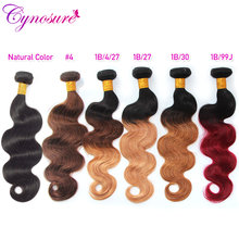 Cynosure Human Hair Body Wave Bundles Double Weft Brazilian Hair Weave Bundles Remy Hair Extensions(China)