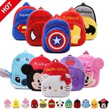 Новые милые животные пчела детские плюшевые рюкзаки мягкая игрушка аниме чудеса человек паук детская сумка мальчик подарки игрушки для детей