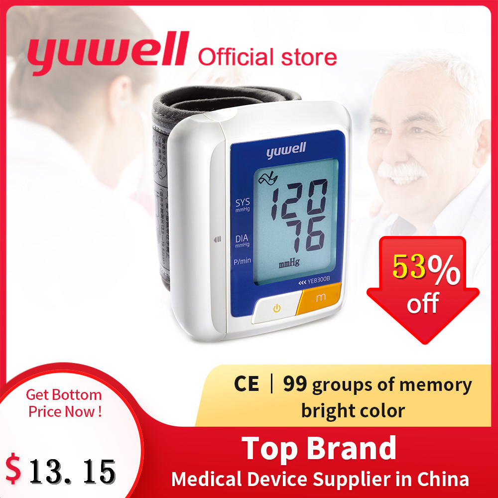 Yuwell YE8300B Household Blood Pressure Monitor Automatic Digital LCD Display Wrist Blood Pressure Measurement Health Care Tool