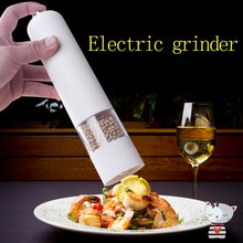 Household kitchen electric black pepper grinder sesame pepper pepper grinder pepper seasoning pot quick grinding
