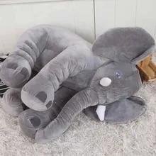 60cm baby elephant pillow reviews
