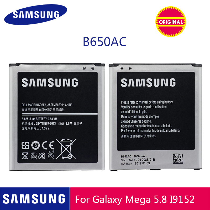 SAMSUNG Original Phone <font><b>Battery</b></font> <font><b>B650AC</b></font> B650AE 2600mAh For Samsung Galaxy Mega 5.8 I9150 I9152 I9158 Replacement <font><b>Batteries</b></font> image