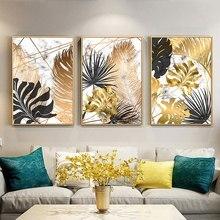 Pósteres de pintura en lienzo de hojas doradas de plantas nórdicas, sala de estar de pared para imágenes artísticas, dormitorio, comedor, decoración moderna