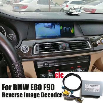 Camera interface adapter For BMW cic E60 E70 E90 E81E84 X1/X5/X6/3/5 upgrade Front Rear Camera BackupParking camera Decoder image