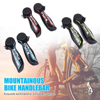 1 Pair Mountain Bicycle Barend Handlebar MTB Bar End Wear-resistant Handlebar Cover Handle Cycling Accessories image