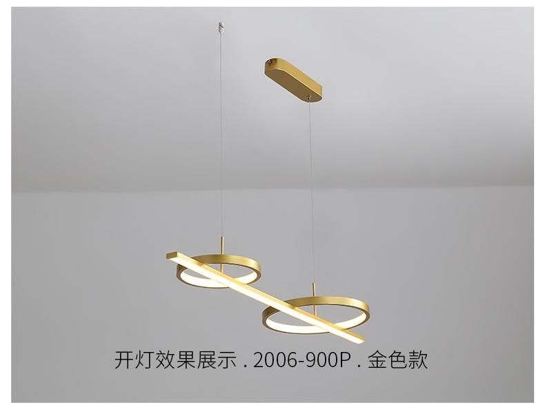 2006-900P_10