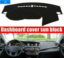 Car Dashboard Cover For Kia Cadenza K7 2010 2011 2012 2013 2014 2015 2016 Dash Mat Pad Carpet Dashmat Sun Shade Pad Car Styling стоимость