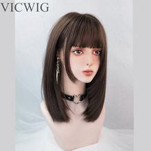 VICWIG femme quotidien perruque moyenne longueur marron foncé perruque droite bandeau cheveux synthétique avec frange