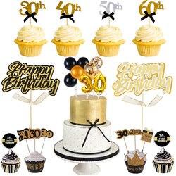 30, 40, 50, 60 лет, золотой, черный торт, 30, 40, 50, 60 лет, вечерние украшения для взрослых