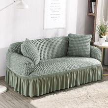 Чехол для дивана в клетку эластичное цельнокроеное покрытие