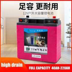 Batteries li-polymère Lithium-ion grande capacité 12V 12.6V 5V 80AH-220AH pour onduleur, hélice, source d'alimentation extérieure