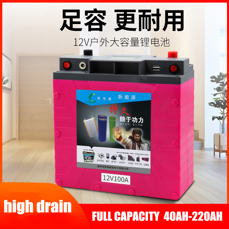 Big-capacity high power <font><b>12V</b></font> 12.6V 5V 80AH-220AH <font><b>Lithium</b></font> ion Li-polymer <font><b>Batteries</b></font> for inverter,propeller,outdoor Power source image
