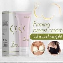 50g Breast Cream Firming Lifting Fast Growth Butt Enhancer C