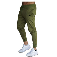 Men Sweatpants Fitness Bodybuilding Men Pants Casual Print Men Joggers Pants  Sweatpants Slim Fit Streetwear Male Trouser
