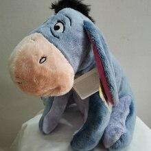 Plush-Toy Doll Donkey Stuff Eeyore Cute Birthday Animal Blue Soft Children 35cm Gift