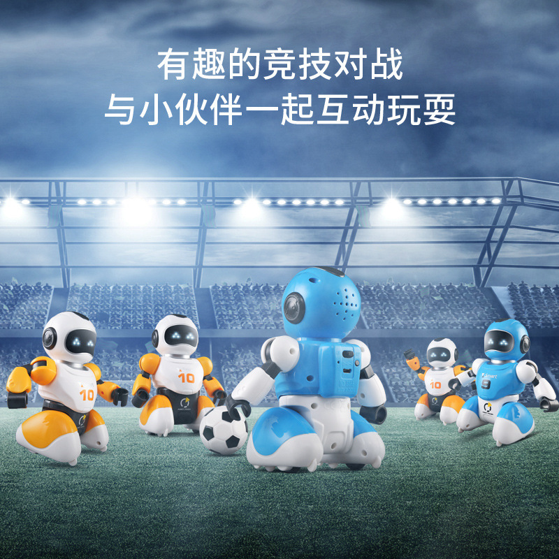 AMWELL Football Battle Remote Control Robot Charging Smart Remote Control Battle Play High-Tech CHILDREN'S Toy