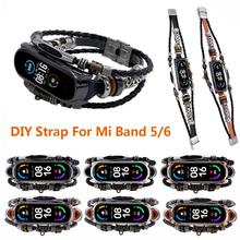Retro Strap For Mi Band 5 6 Smart Watch Leather Replacement Beading Fitness Bracelet Wristband For Mi Band 5 6 Weave Rope Band