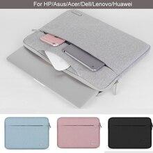"""1"""" 14"""" 1"""" чехол для ноутбука, мягкая сумка для ноутбука Dell lenovo Toshiba hp ASUS acer 11 12 дюймов 15,6 дюймов, мужской чехол для переноски"""