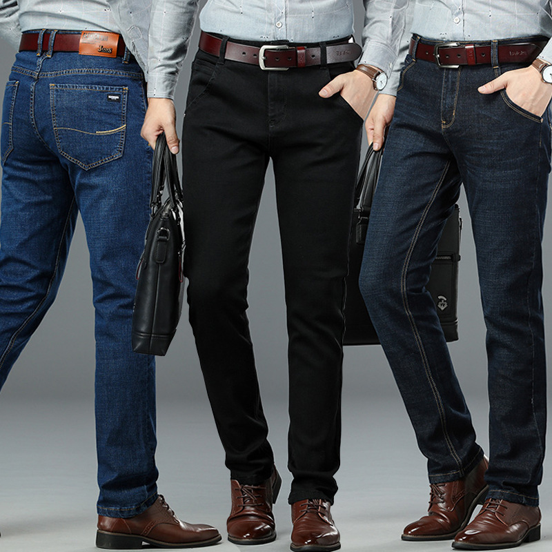 2019 Summer Thin Section Men's High-waisted Business Straight-Cut Cowboy Trousers Elasticity Casual Versatile Jeans Men's